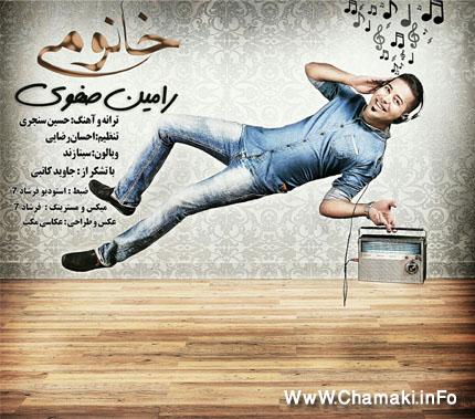 Ramin Safavi