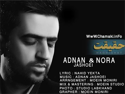 Adnan Jashooi