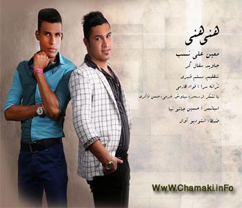 Ali Nasab